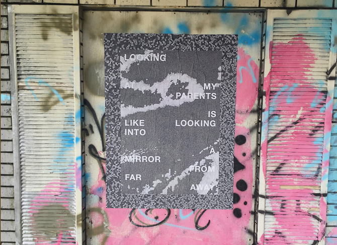 Black+Abstraction: Mirror, inkjet print, wheat paste, 36 x 48 in., Tremé, New Orleans, LA. Courtesy the artist.