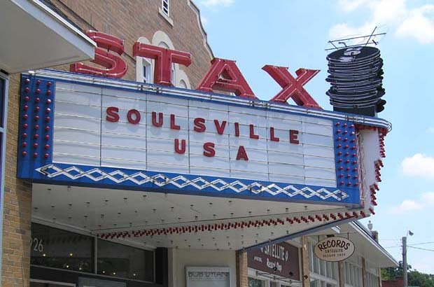 Stax Museum of American Soul Music. Via Wikimedia Commons.