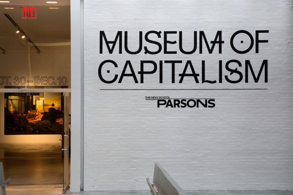 View from lobby near entrance to Museum of Capitalism hosted at New School's Parsons School of Design. Photo by Marc Tatti.