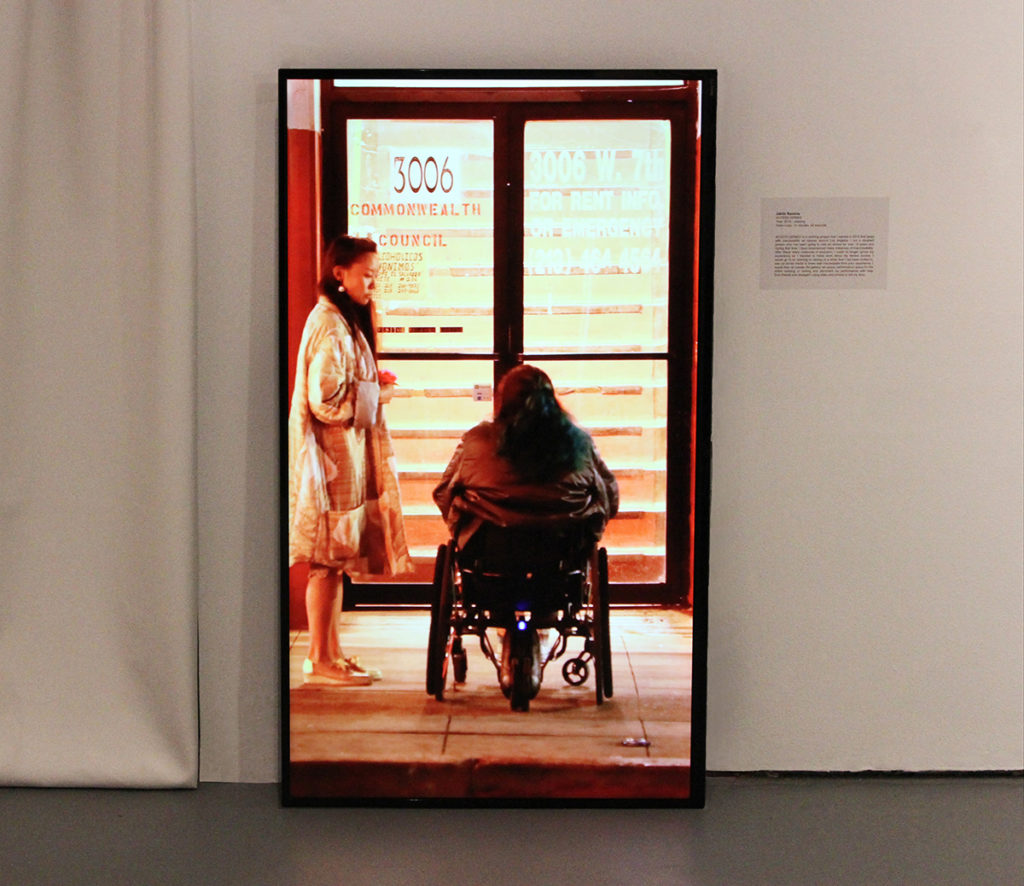 Artist Jaklin Romine's video Access Denied installed in the exhibition TALK BACK at Flux Factory, which featured works by contemporary artists with disabilities that dismantle systems of ableism.